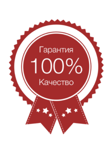 Женский коуч и консультант